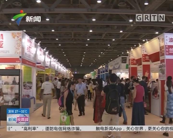 广州:第十四届中国国际中小企业博览会开幕