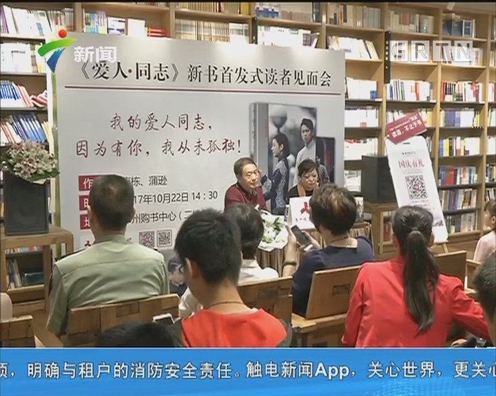 广州:参与活动+借新书有惊喜