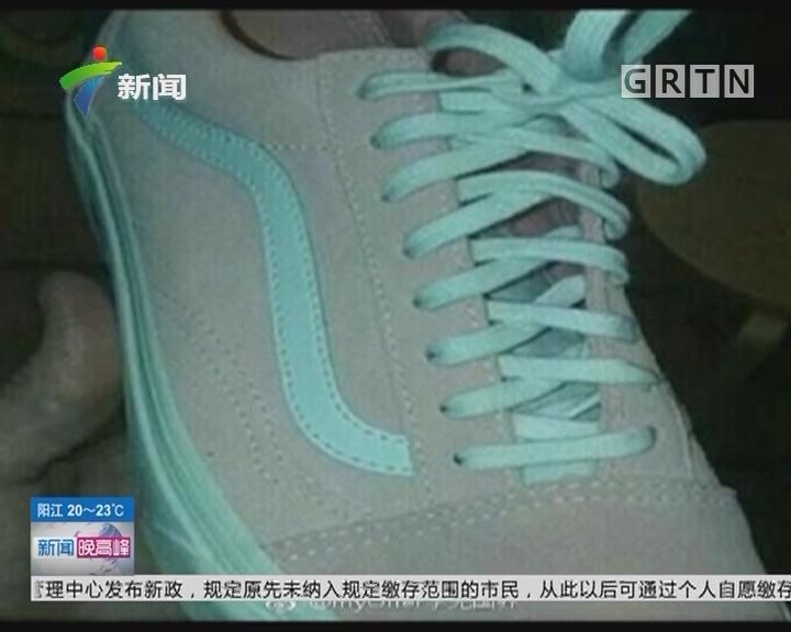 考眼力:这双鞋到底什么颜色?