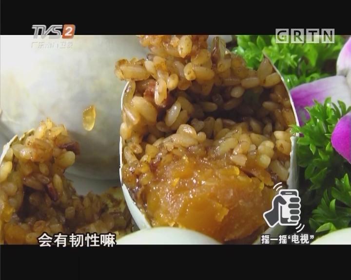 永州特色小吃