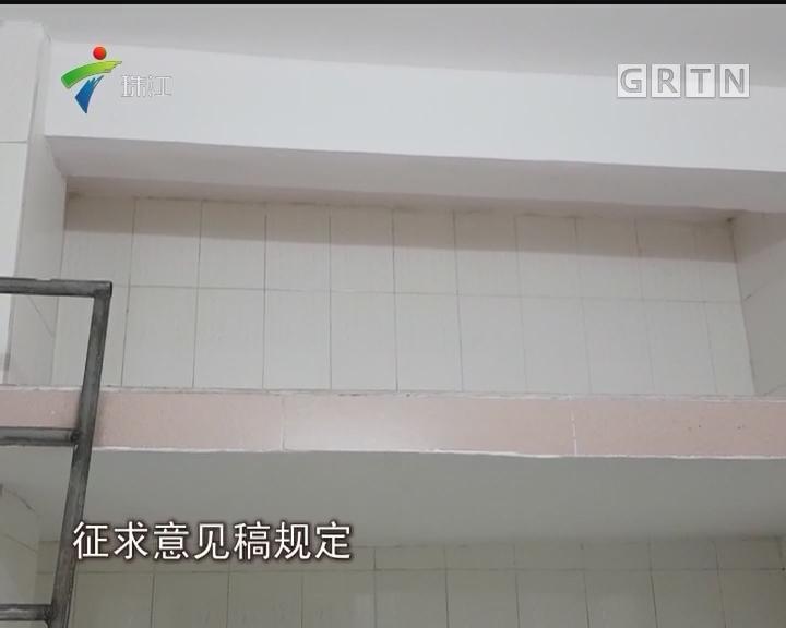 广州租赁新规:人均不得低于5平方米