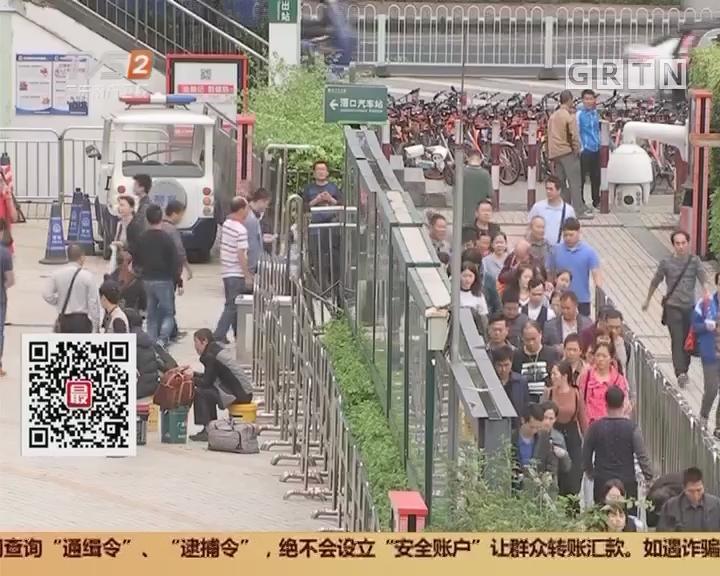 广州滘口地铁站:有效疏导 早高峰滞客现象已缓解