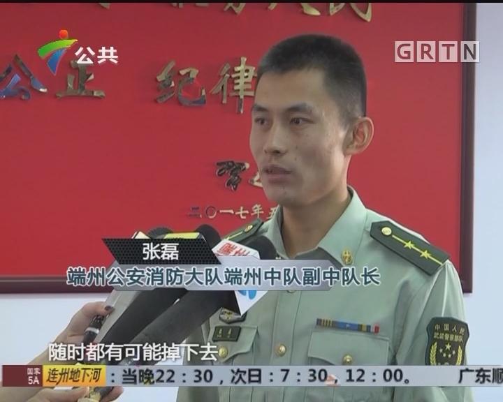 肇庆:老人被困高楼外沿 民警消防合力施救