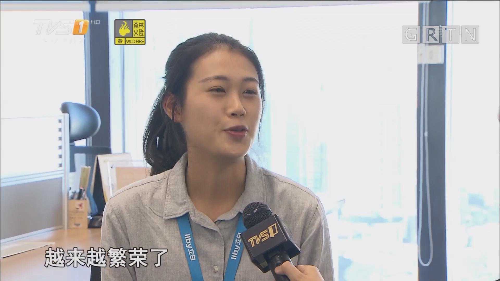 聚焦十九大 广州大型企业员工畅谈新时代