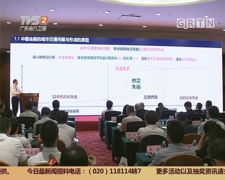 """广州交通:24位专家 成广州交通""""智囊团"""""""