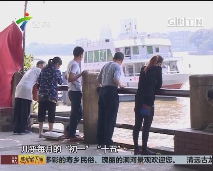 广州:放生热引发乱象 应讲究方式方法