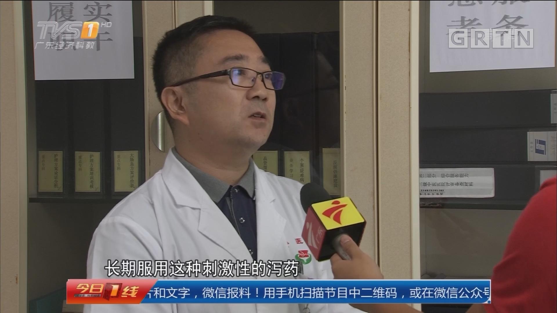 中山:患者肠道发黑 疑过度饮用通便茶