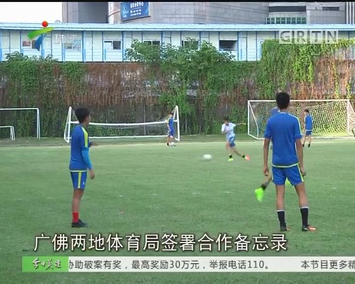广州:惠民社会体育场馆增加到360家
