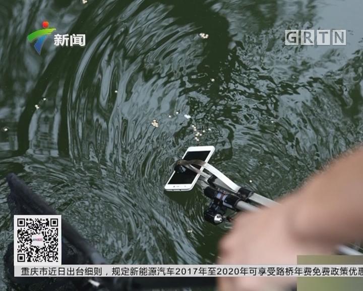 """杭州西湖:民警发明打捞""""神器""""帮游客轻松捞手机"""