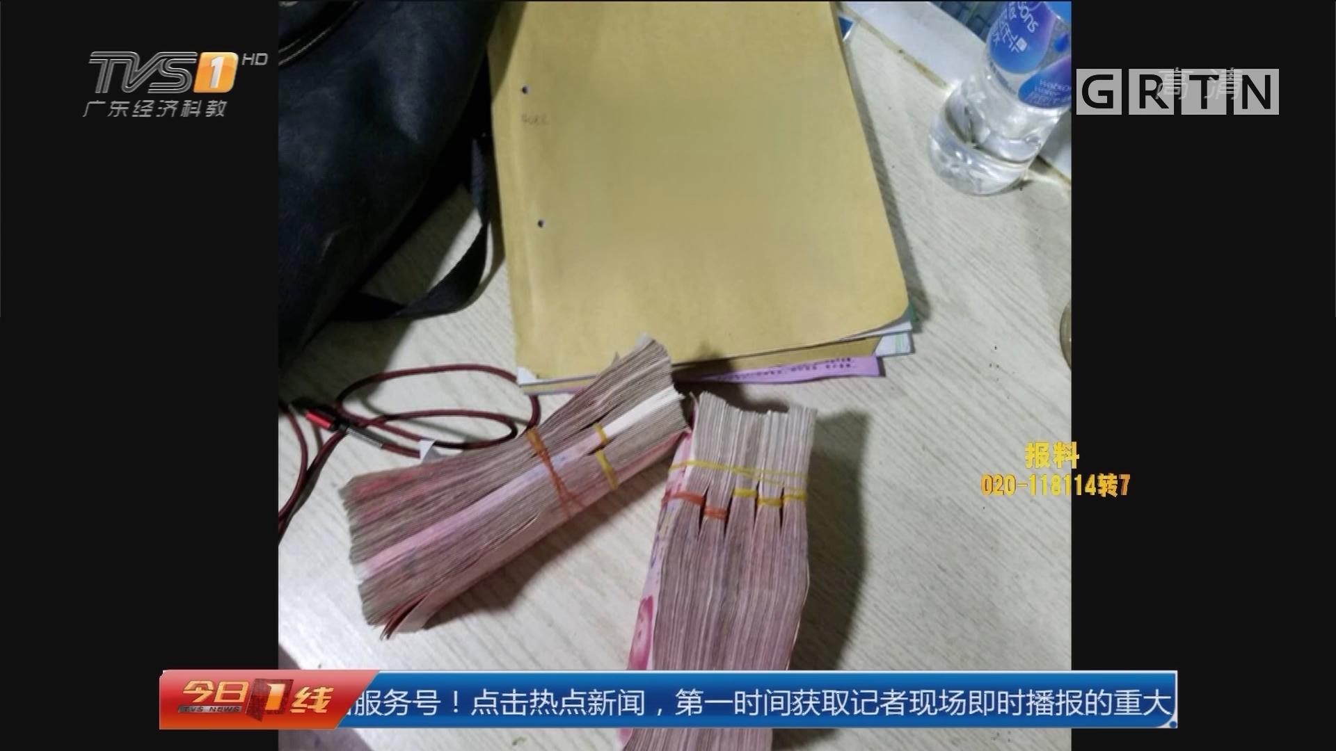 广州:客商丢8万现金 机场安保帮找回