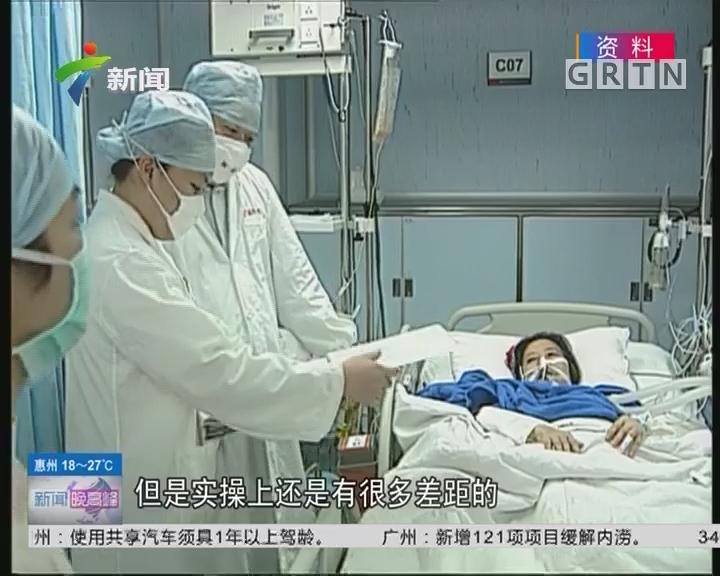 广东:广东医学教育改革与发展实施方案发布