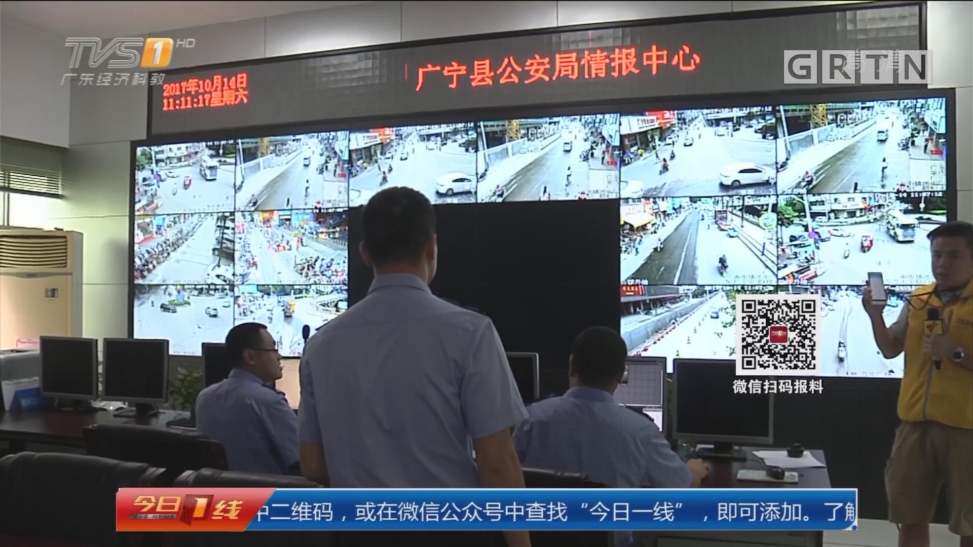 肇庆广宁:诈骗未成变抢夺 警务直播起威力
