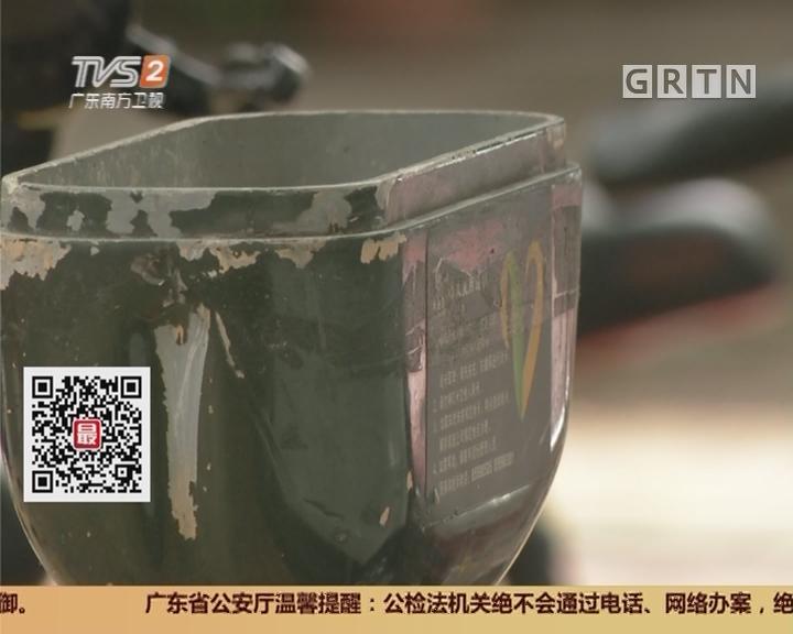 广州越秀法院判决:状告咪表公司要求退还押金 车主胜诉