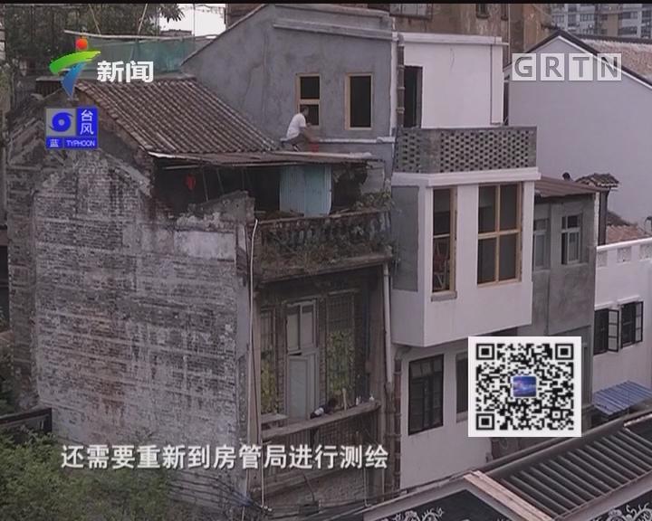探究广州老私房