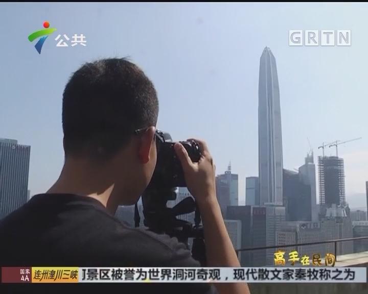 """高楼迷:""""站""""在空中瞰城市"""