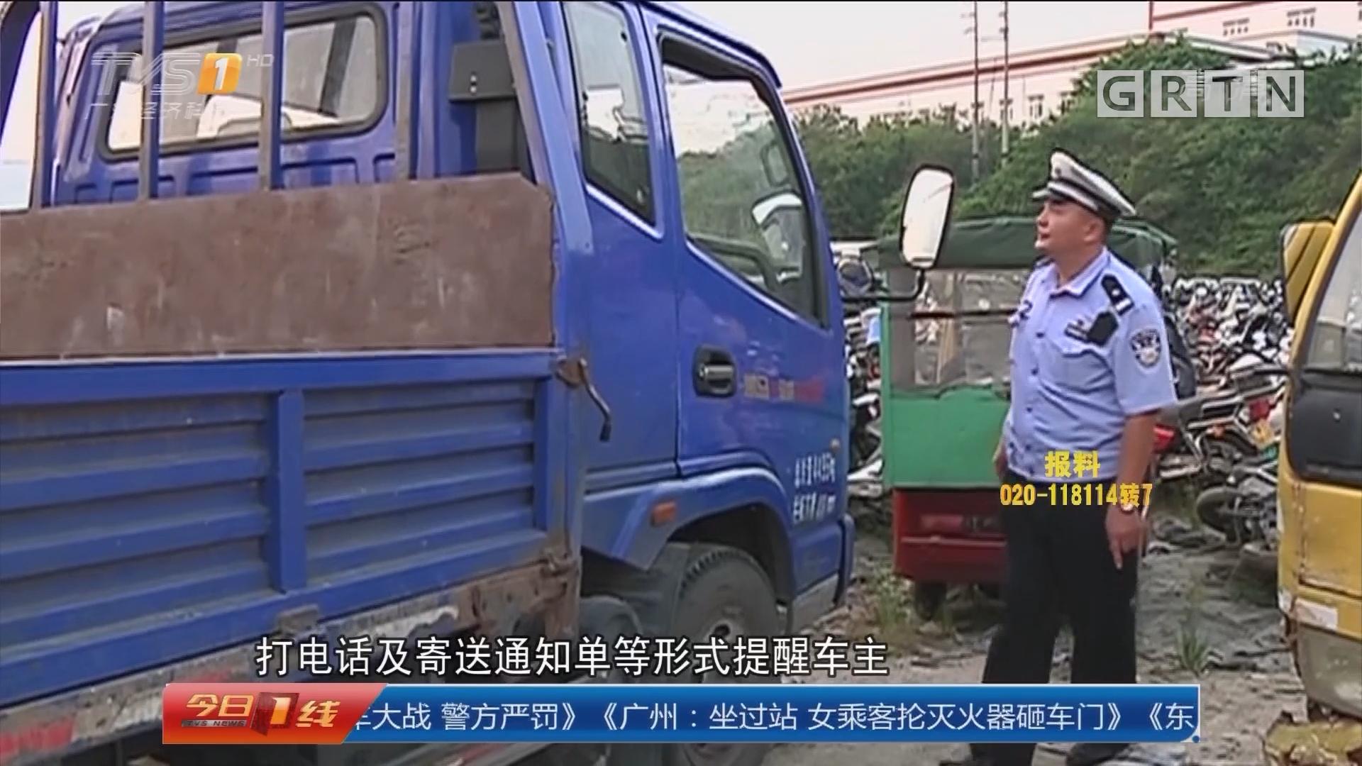"""汕头:""""最牛""""小货车 违章记录单长达8米"""