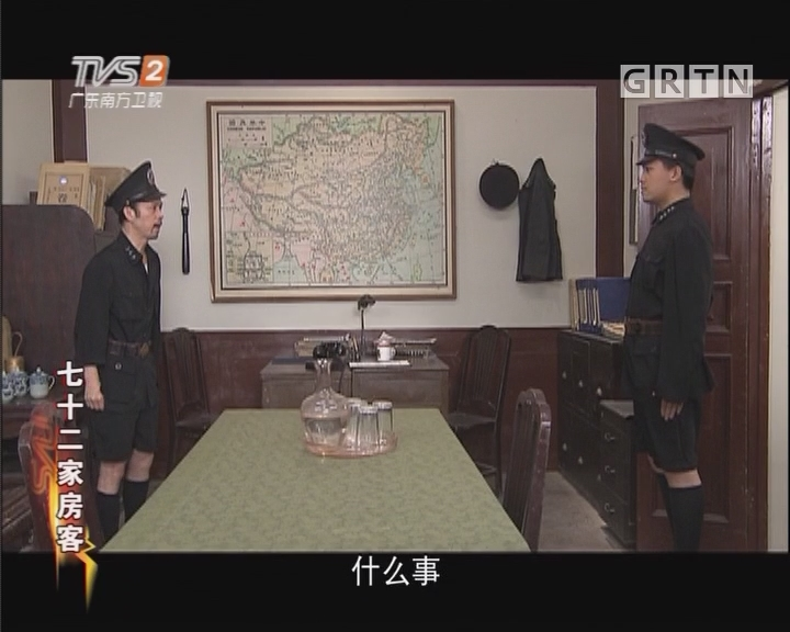 """[2017-10-12]七十二家房客:拿""""屎""""上身"""