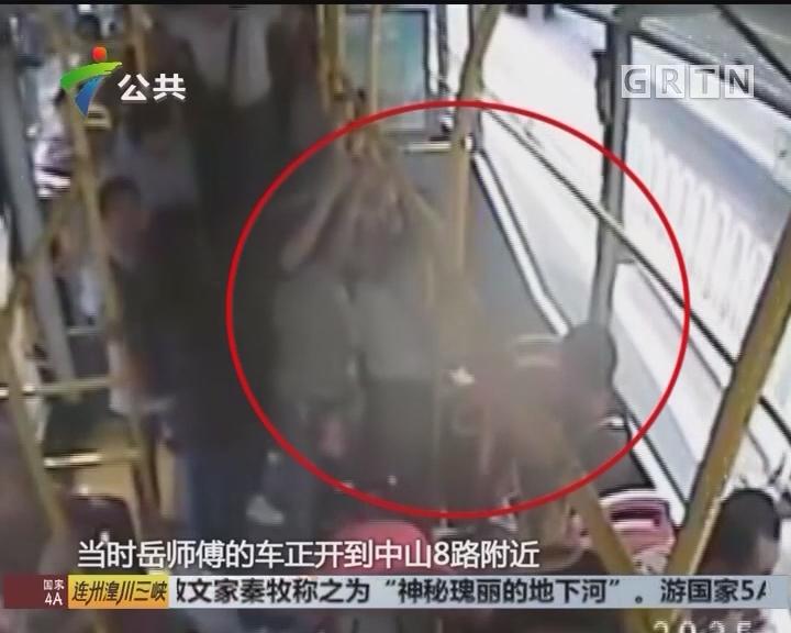 车上乘客突然晕倒 司乘配合飞站送院