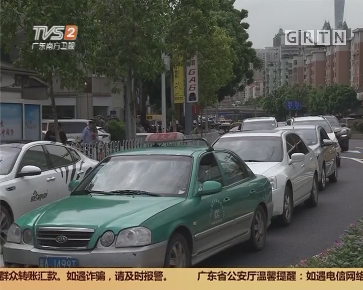 """广州:文明出行 下周新增两路段抓拍""""不礼让行人"""""""
