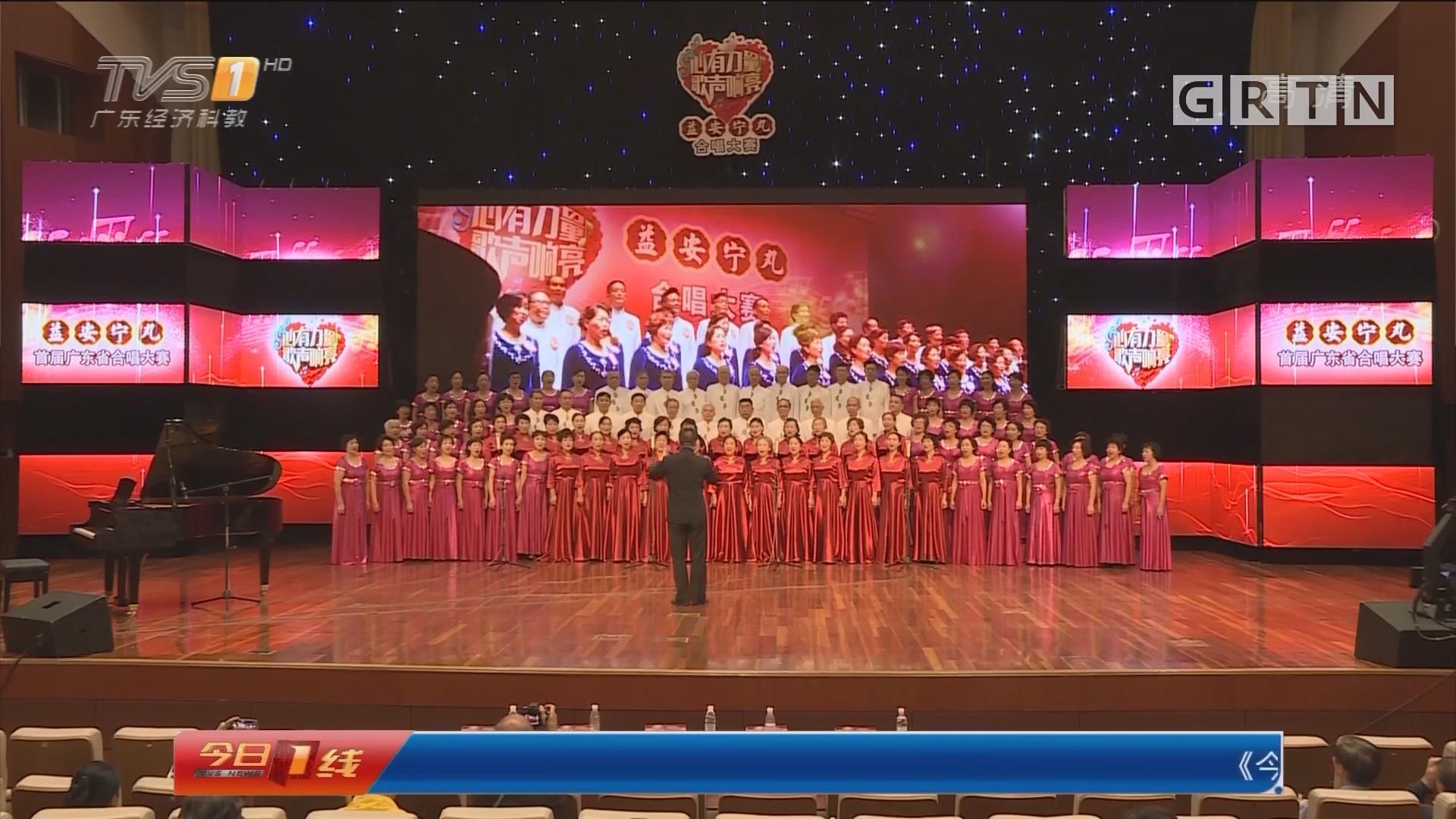 广州:激情唱响 11支中老年合唱队角逐