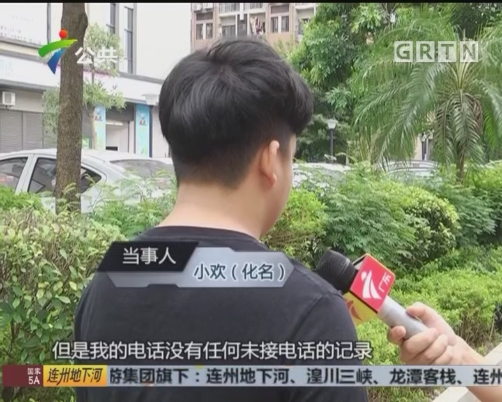 街坊求助:网约车账号疑被盗用 订单超600元