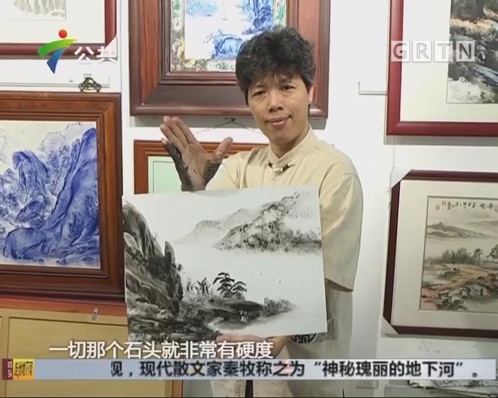 高手在民间:广州奇人以手作画 手指灵活堪比画笔