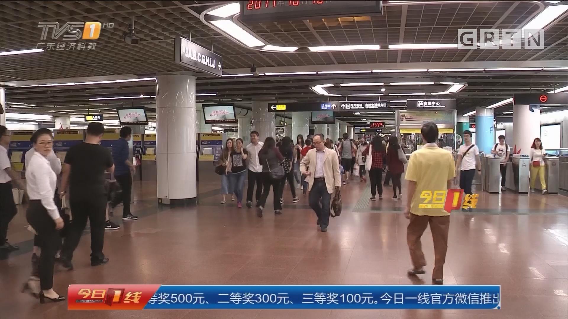 安全出行:广州地铁安检升级 治安秩序保持良好