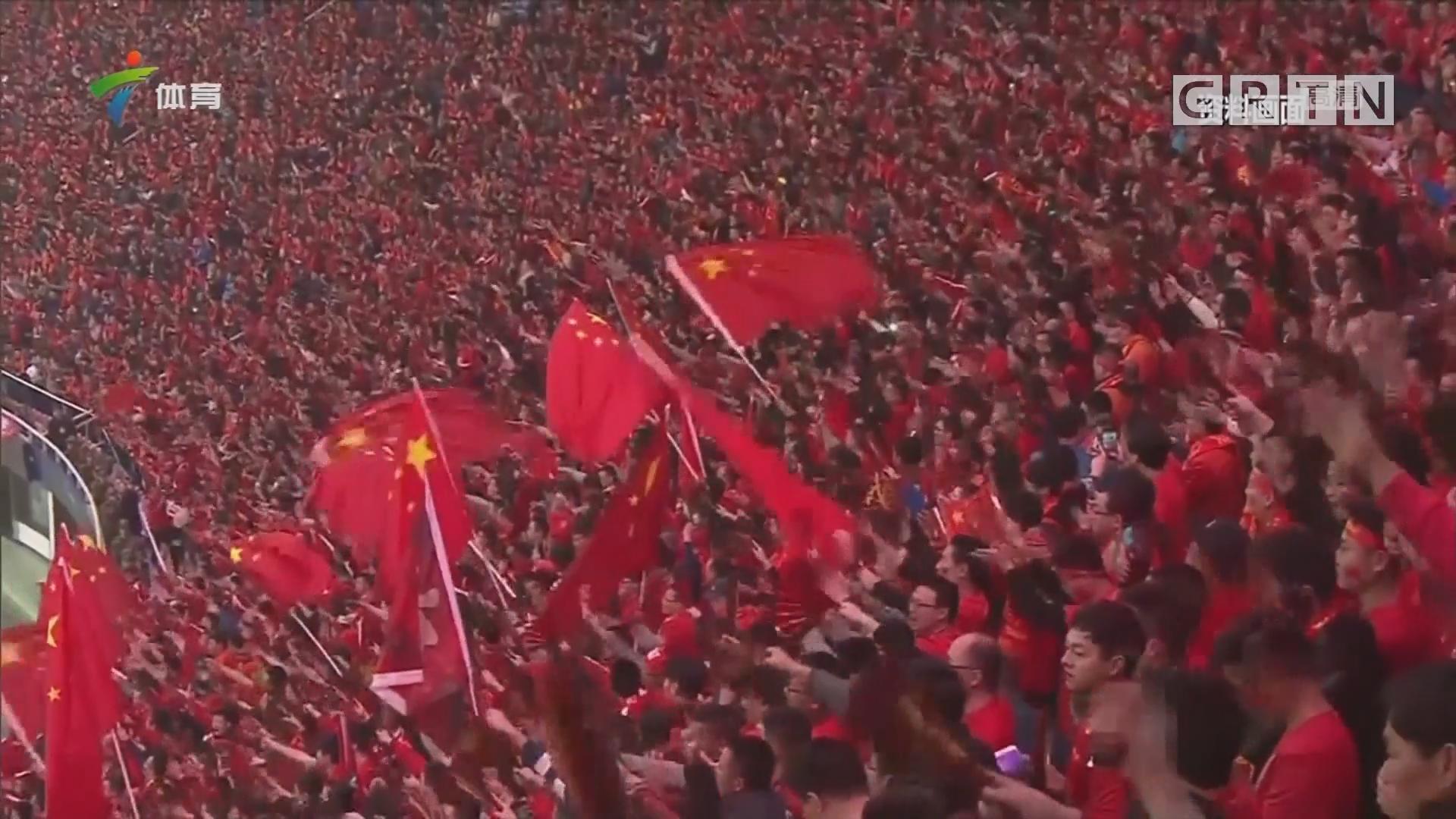 FIFA国足排名亚洲第四 列57位创12年新高