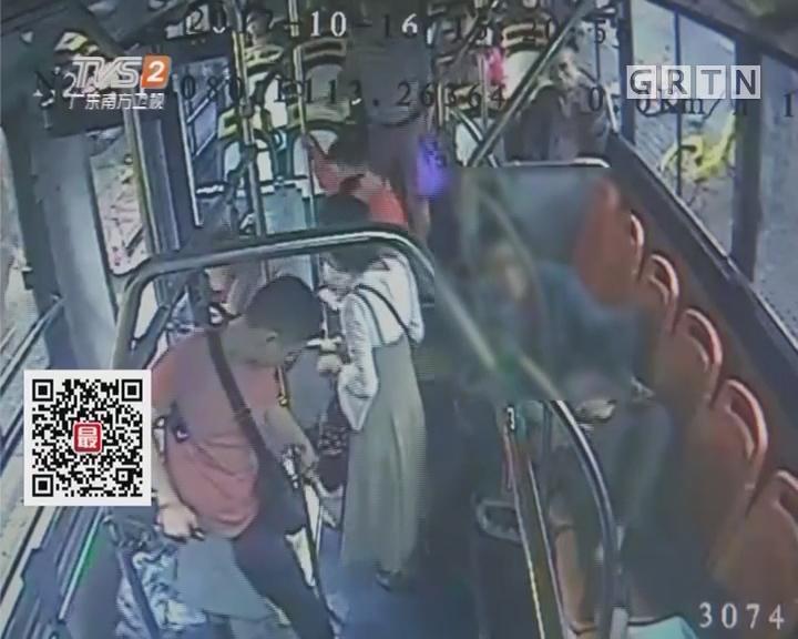 左邻右里好街坊:广州 婆婆车上不适 众人让座送药忙