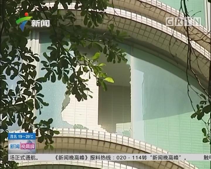 广州:窗户玻璃频频自爆坠落 楼盘住户心慌慌