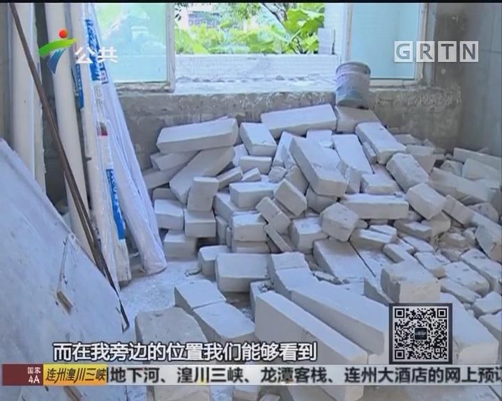 住户求助:一楼房屋结构被改 住在楼上心惊惊