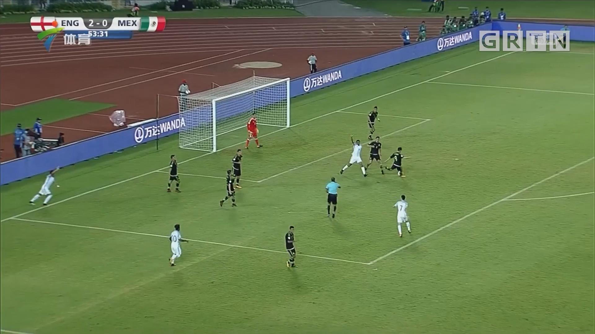 U17世界杯 英格兰险胜墨西哥