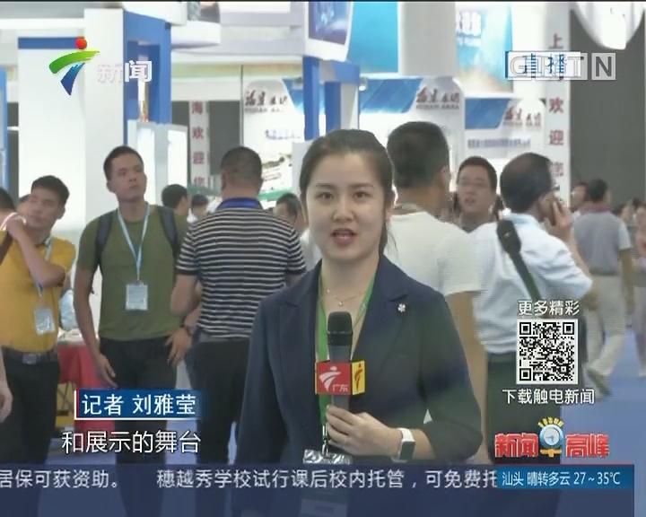 """中博会汇集30多个国家及地区特产 中国""""质造""""吸引世界目光"""