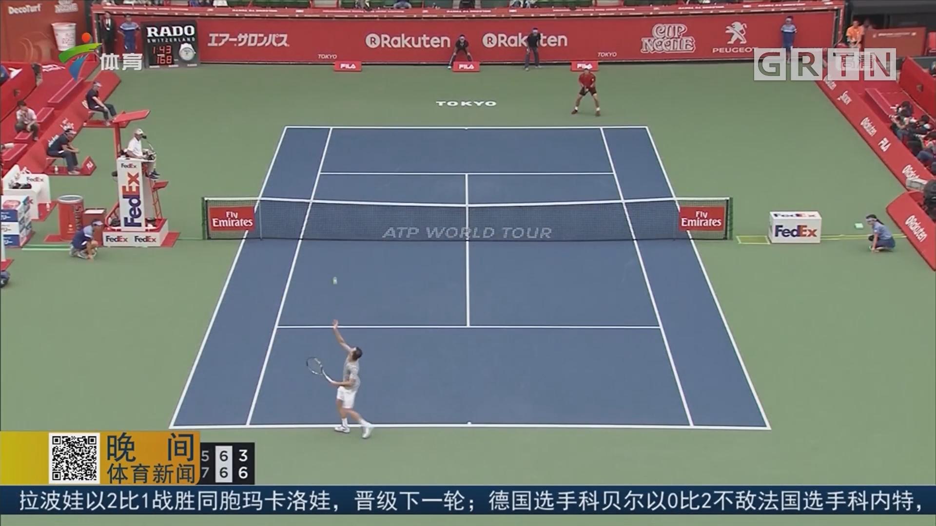 ATP东京赛 头号种子西里奇强势晋级