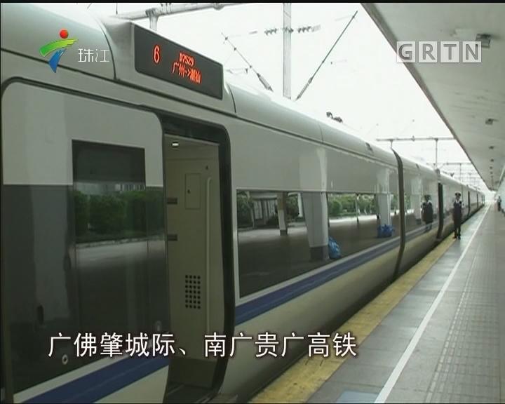 我的朋友圈:火车出行越来越安全舒适