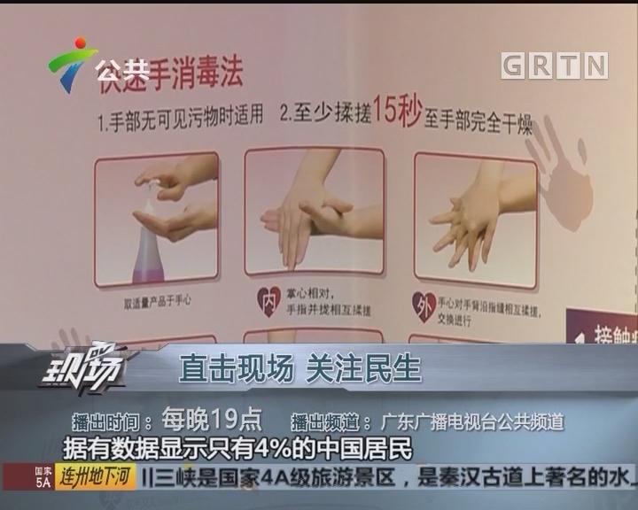 手足口病进入流行期 预防都靠这件小事