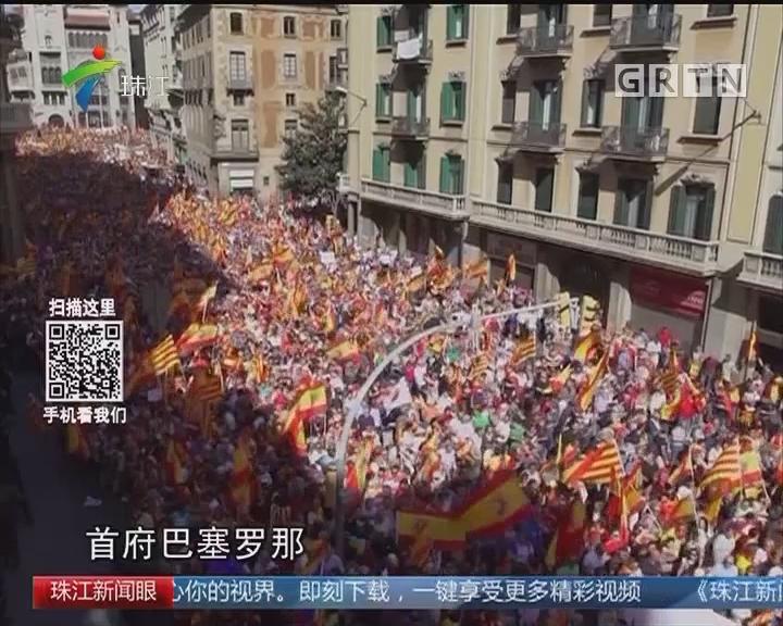 西班牙首相:用一切手段捍卫国家完整