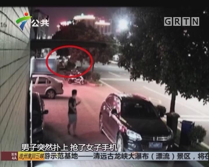 """男子夜抢""""低头族"""" 落网后流下悔泪"""