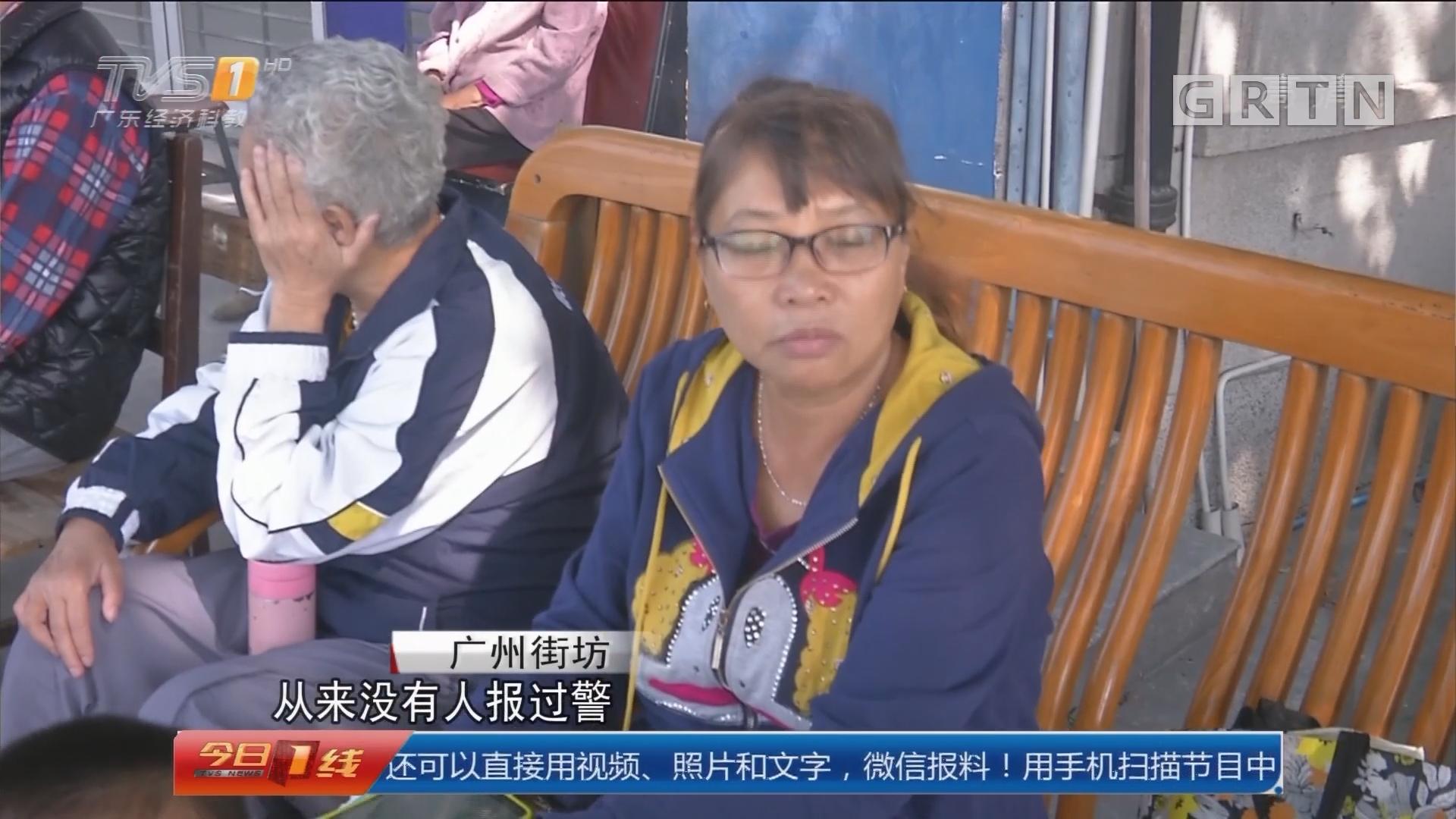 广州如意坊码头:放生蛇群惊扰四邻 警方到场制止