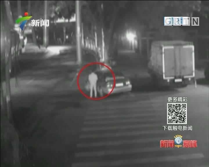 广州:醉酒男子被抢警方迅速破案