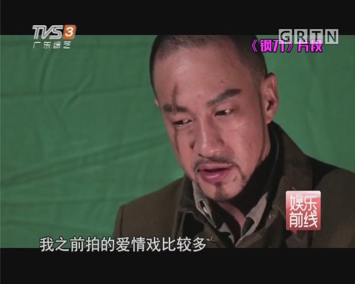 何润东曾被导演辱骂想退出演艺圈