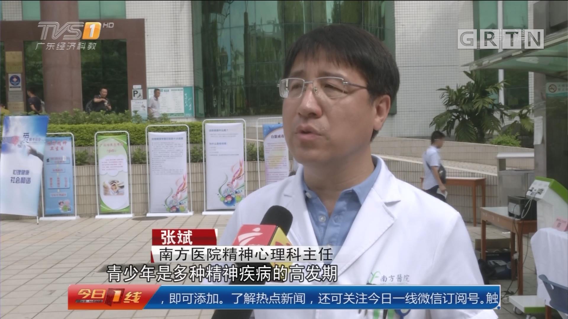 """广州 """"隐性成瘾"""":每天刷多久手机?"""