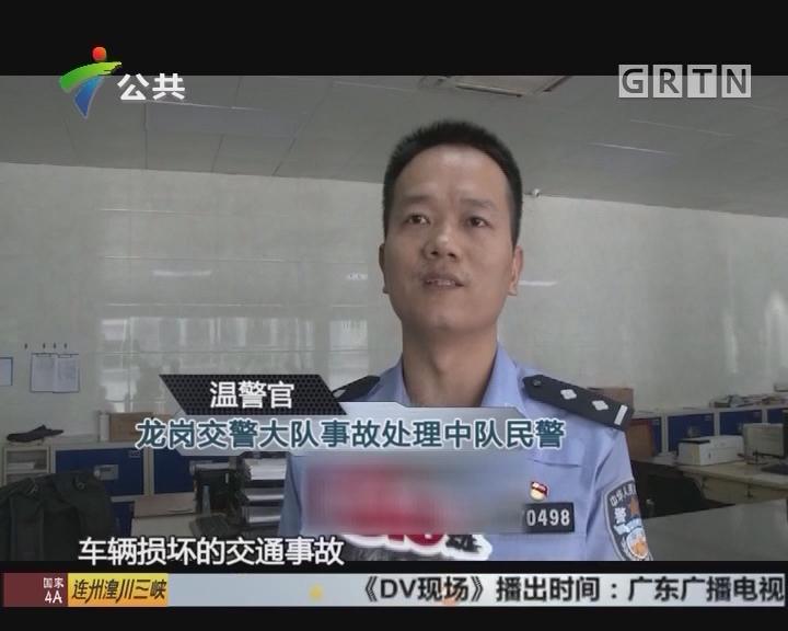 深圳:路人与公交车碰撞 交警提醒勿横穿马路