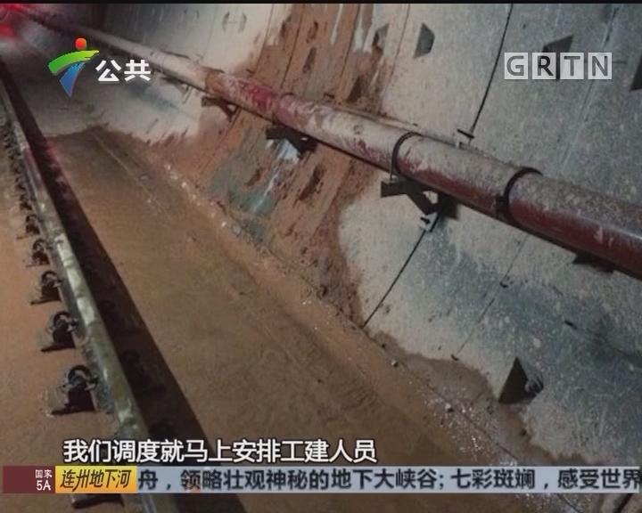 深圳:地铁隧道被打穿 2斤重石落下