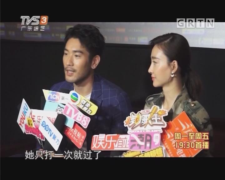 《情遇曼哈顿》甜蜜上映 高以翔男扮女装和王丽坤争演女主