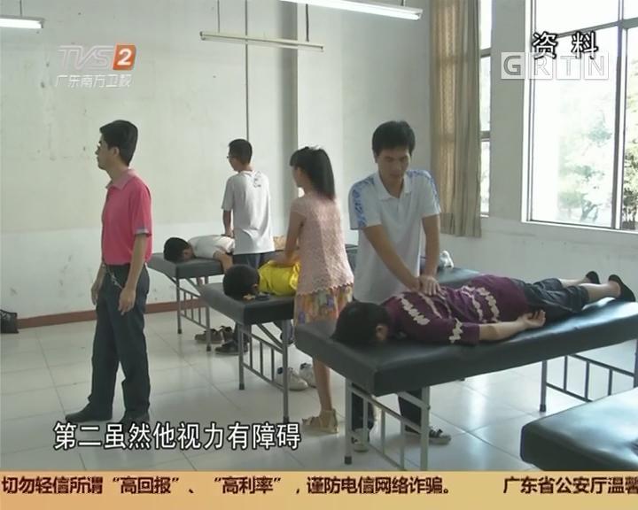 广州:培训盲人话务员 开拓就业新渠道