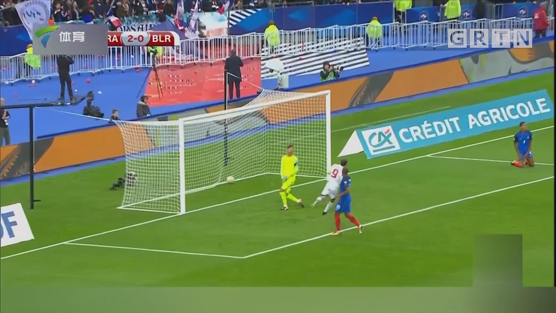 法国队锁定小组第一 晋级俄罗斯世界杯