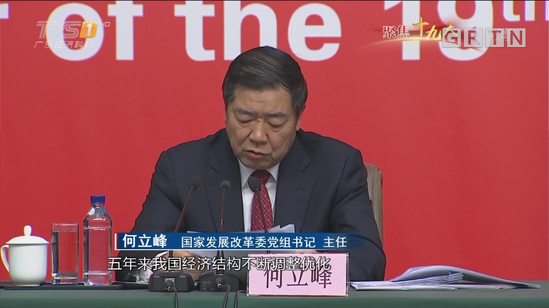 记者招待会:推进中国经济平稳健康可持续发展