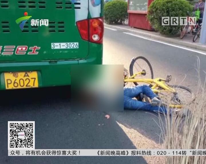 关注广州交通安全:一男子骑共享单车被撞身亡
