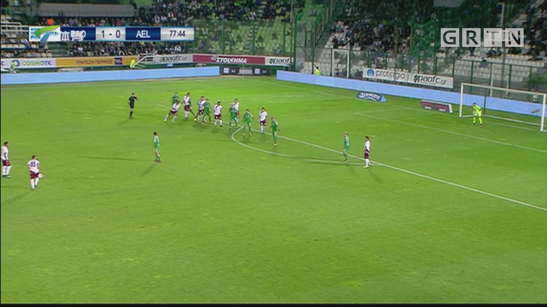希腊超级联赛 帕纳辛纳科斯绝杀拉里萨